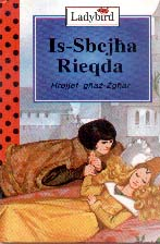 Is-Sbejħa Rieqda